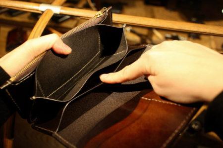 ロングウォレット秘密のポケット