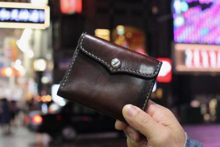 なよっちいコンパクト財布じゃ満足できない方へ