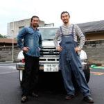 1ヶ月後、GWにあの男が京都へやってくる!