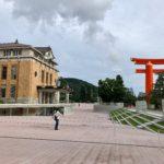 京都の新名所、京セラ美術館に行ってきました
